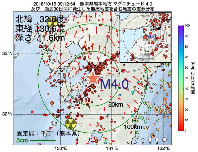 地震震源マップ:2018年10月15日 09時12分 熊本県熊本地方でM4.0の地震