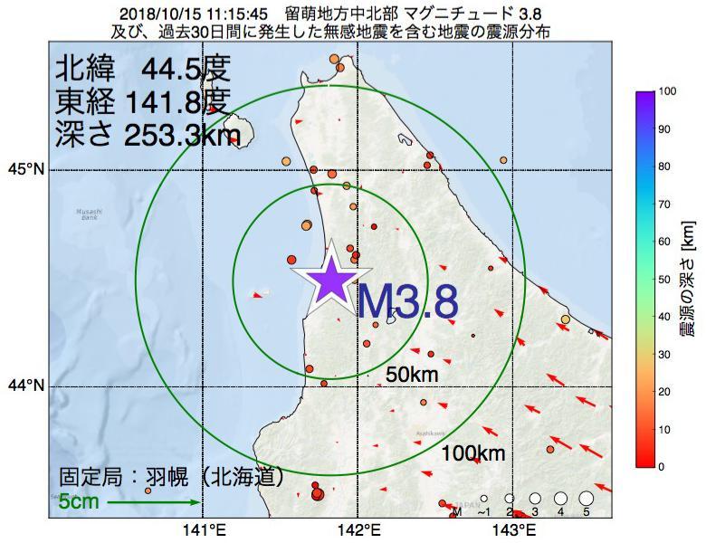 地震震源マップ:2018年10月15日 11時15分 留萌地方中北部でM3.8の地震