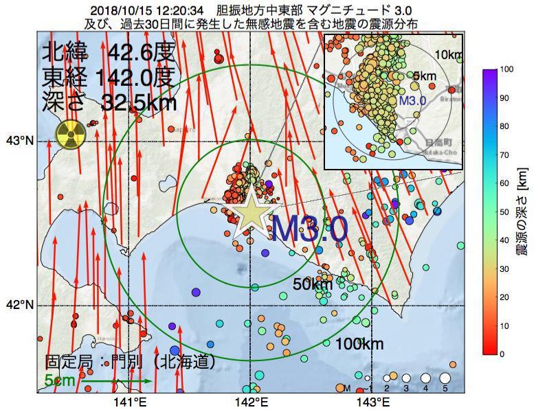 地震震源マップ:2018年10月15日 12時20分 胆振地方中東部でM3.0の地震