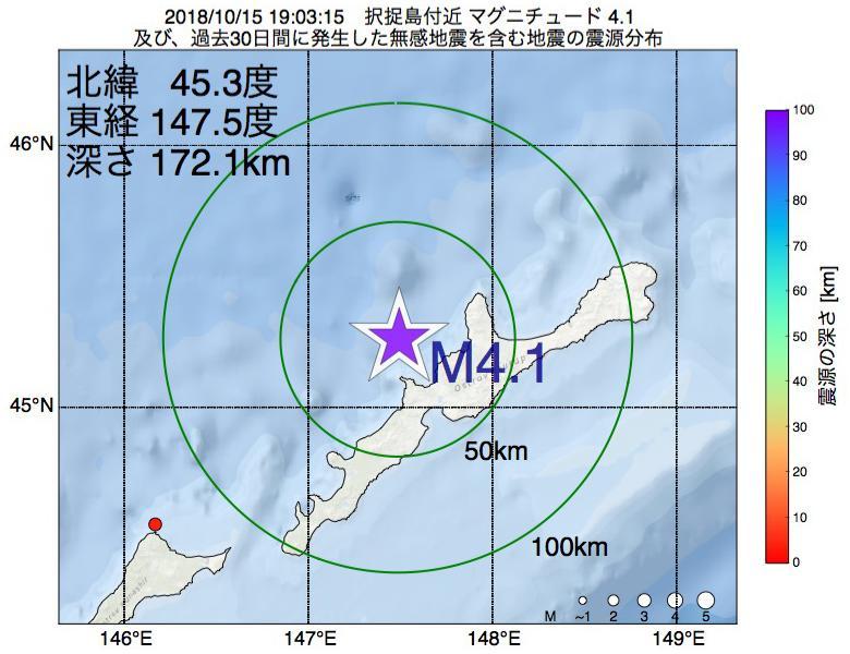 地震震源マップ:2018年10月15日 19時03分 択捉島付近でM4.1の地震
