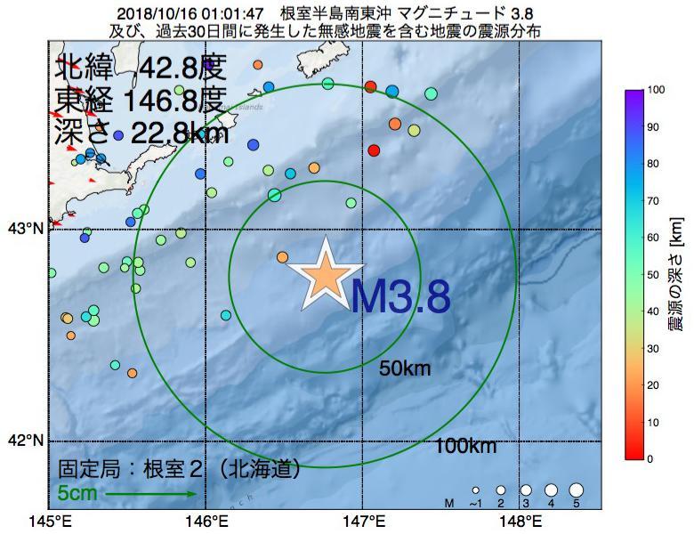 地震震源マップ:2018年10月16日 01時01分 根室半島南東沖でM3.8の地震