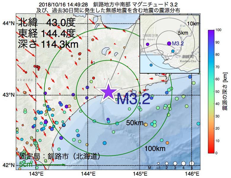 地震震源マップ:2018年10月16日 14時49分 釧路地方中南部でM3.2の地震