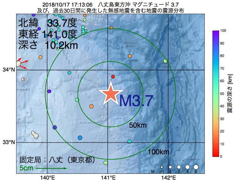 地震震源マップ:2018年10月17日 17時13分 八丈島東方沖でM3.7の地震
