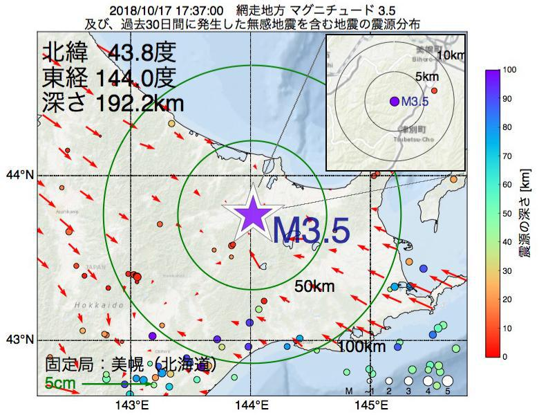 地震震源マップ:2018年10月17日 17時37分 網走地方でM3.5の地震