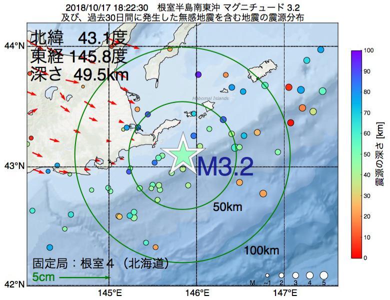 地震震源マップ:2018年10月17日 18時22分 根室半島南東沖でM3.2の地震