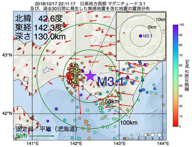 地震震源マップ:2018年10月17日 22時11分 日高地方西部でM3.1の地震