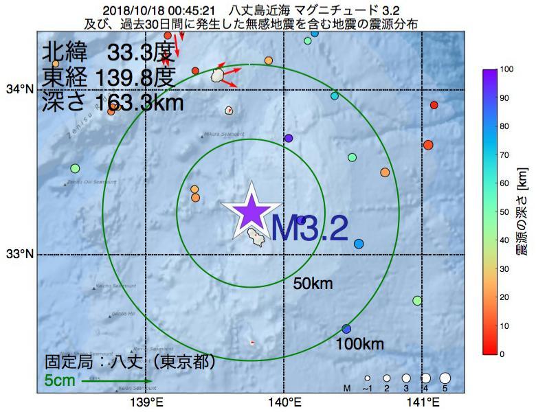 地震震源マップ:2018年10月18日 00時45分 八丈島近海でM3.2の地震