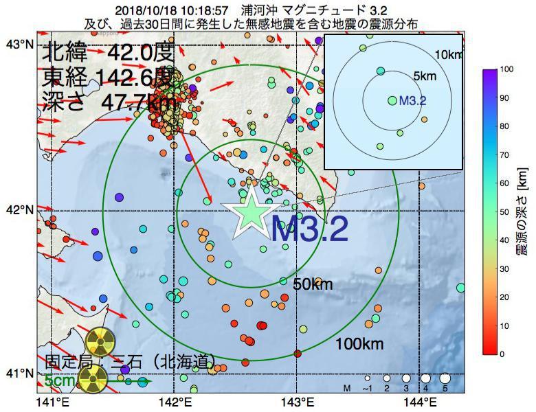地震震源マップ:2018年10月18日 10時18分 浦河沖でM3.2の地震