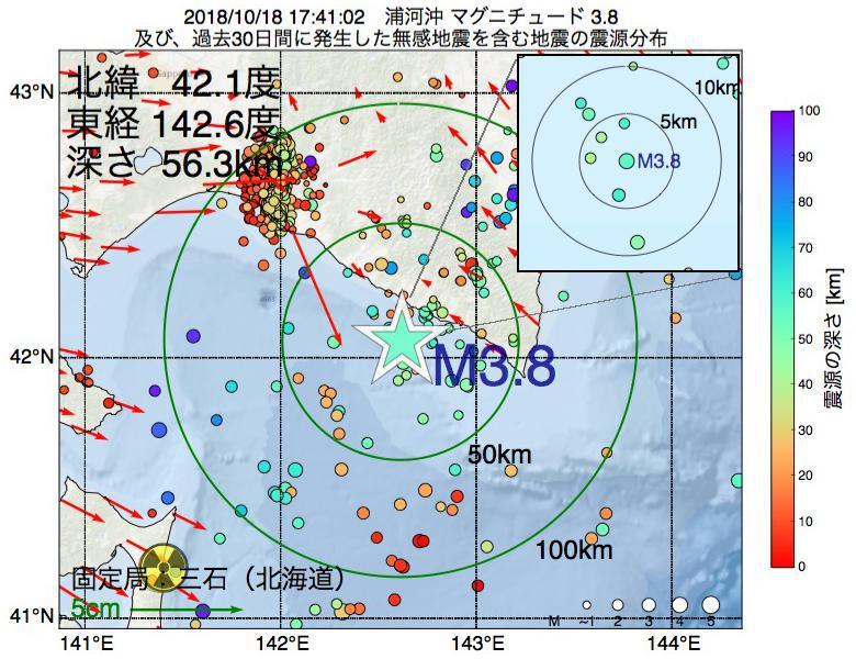 地震震源マップ:2018年10月18日 17時41分 浦河沖でM3.8の地震