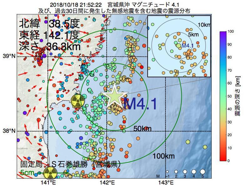 地震震源マップ:2018年10月18日 21時52分 宮城県沖でM4.1の地震