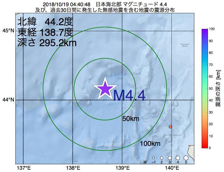 地震震源マップ:2018年10月19日 04時40分 日本海北部でM4.4の地震