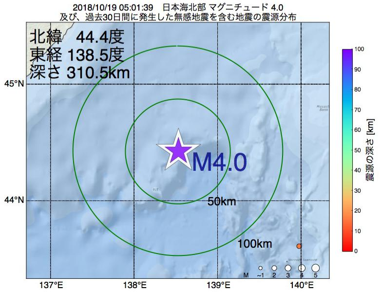 地震震源マップ:2018年10月19日 05時01分 日本海北部でM4.0の地震