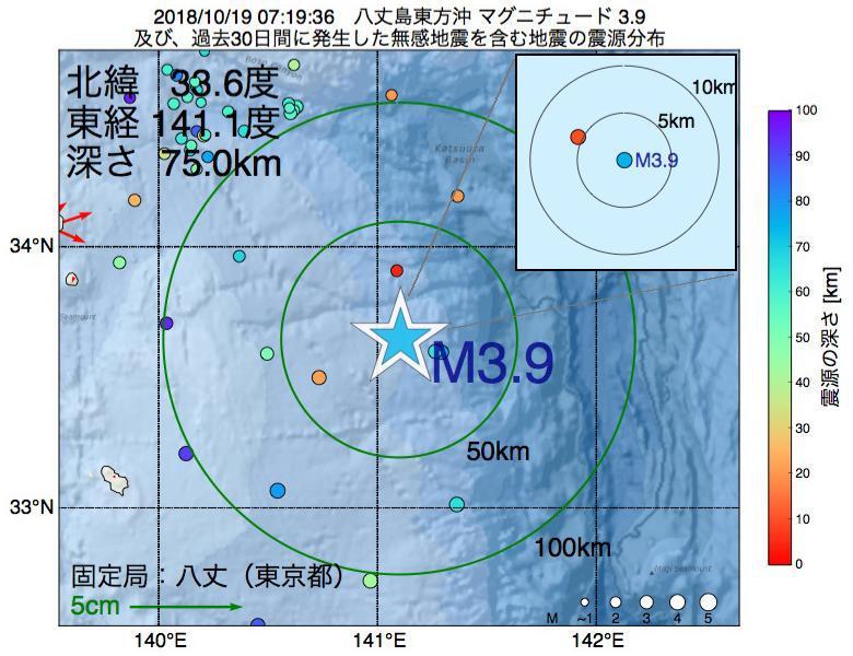 地震震源マップ:2018年10月19日 07時19分 八丈島東方沖でM3.9の地震