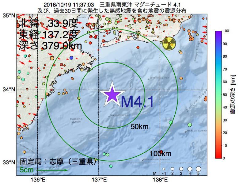 地震震源マップ:2018年10月19日 11時37分 三重県南東沖でM4.1の地震