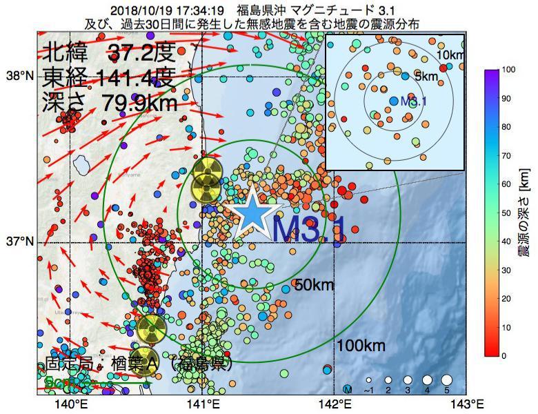 地震震源マップ:2018年10月19日 17時34分 福島県沖でM3.1の地震