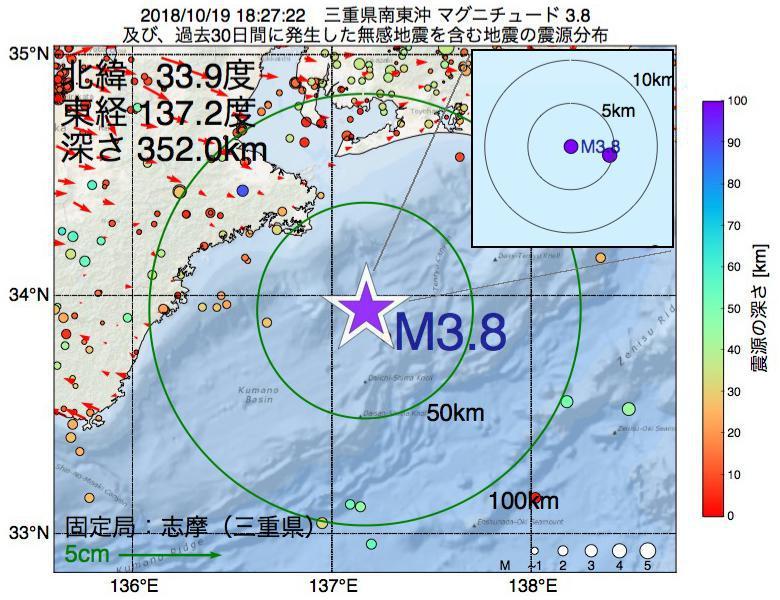 地震震源マップ:2018年10月19日 18時27分 三重県南東沖でM3.8の地震