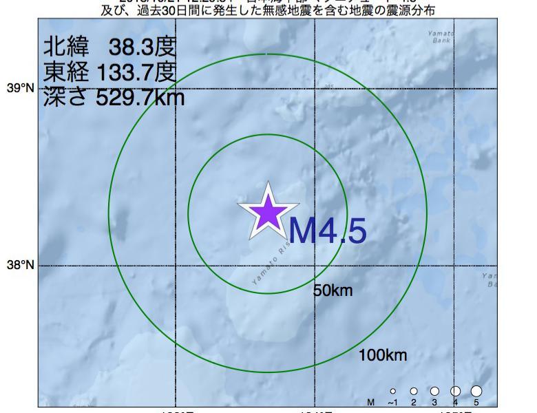 地震震源マップ:2018年10月21日 12時29分 日本海中部でM4.5の地震