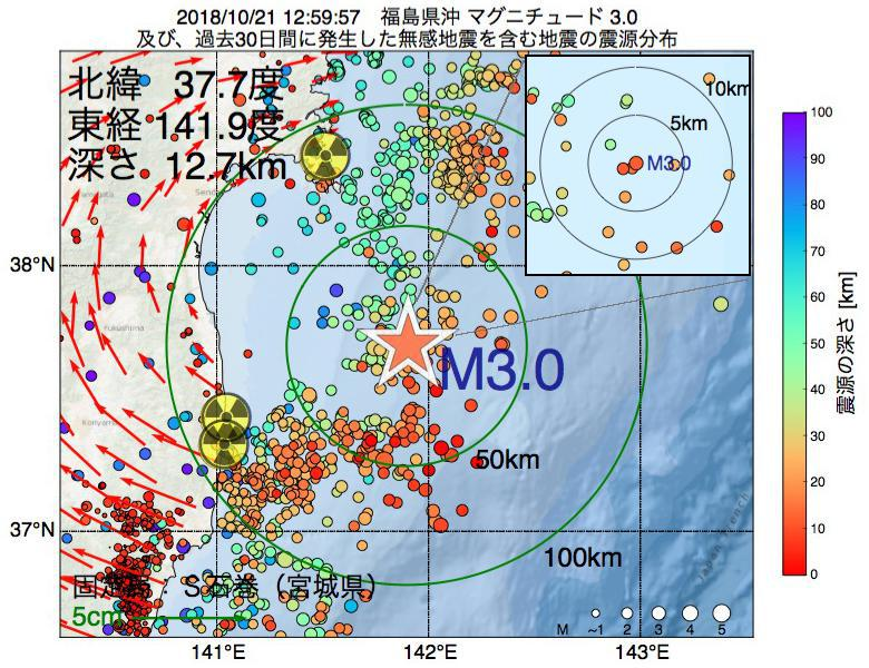 地震震源マップ:2018年10月21日 12時59分 福島県沖でM3.0の地震
