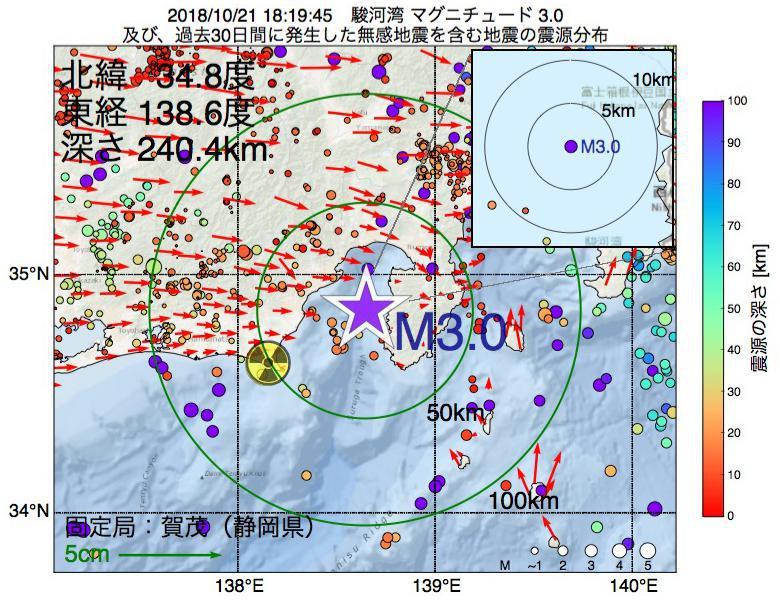 地震震源マップ:2018年10月21日 18時19分 駿河湾でM3.0の地震