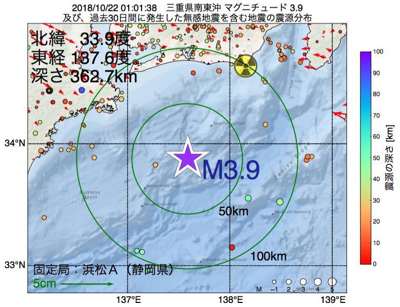 地震震源マップ:2018年10月22日 01時01分 三重県南東沖でM3.9の地震