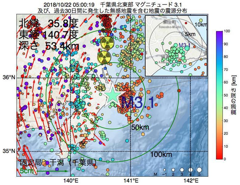地震震源マップ:2018年10月22日 05時00分 千葉県北東部でM3.1の地震