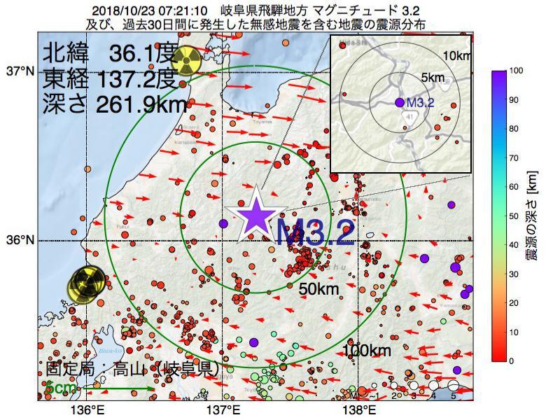 地震震源マップ:2018年10月23日 07時21分 岐阜県飛騨地方でM3.2の地震