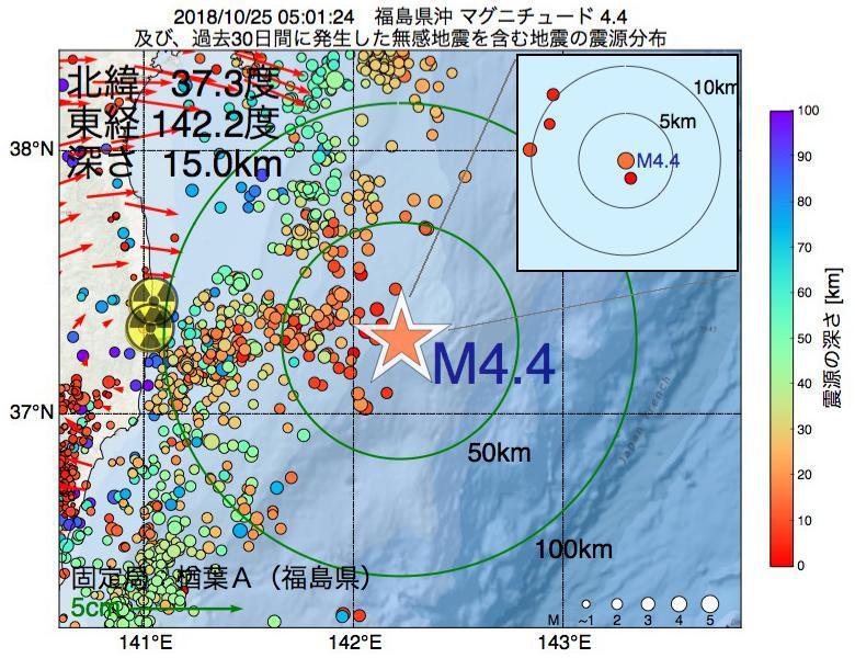 地震震源マップ:2018年10月25日 05時01分 福島県沖でM4.4の地震