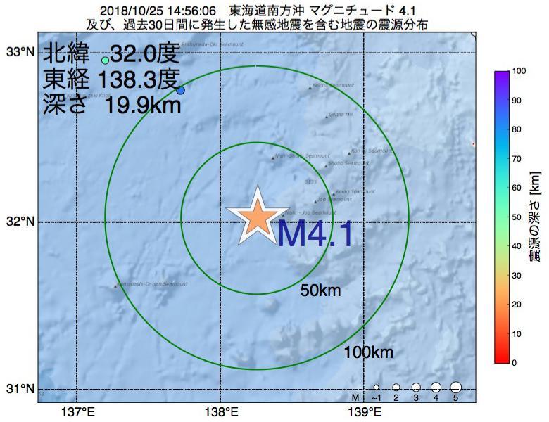 地震震源マップ:2018年10月25日 14時56分 東海道南方沖でM4.1の地震