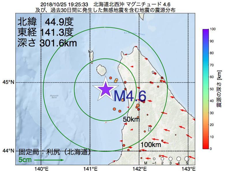 地震震源マップ:2018年10月25日 19時25分 北海道北西沖でM4.6の地震