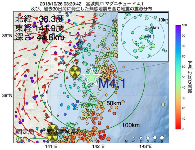 地震震源マップ:2018年10月26日 03時39分 宮城県沖でM4.1の地震