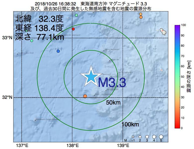 地震震源マップ:2018年10月26日 16時38分 東海道南方沖でM3.3の地震