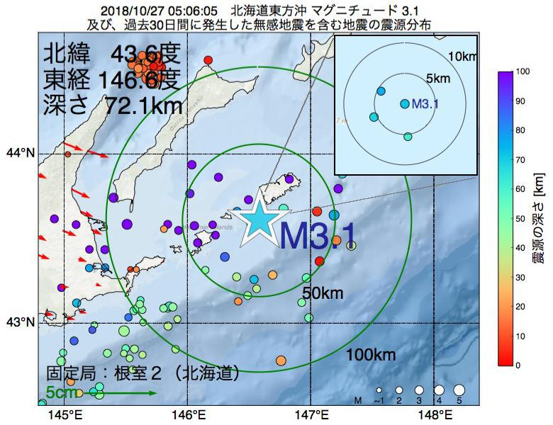 地震震源マップ:2018年10月27日 05時06分 北海道東方沖でM3.1の地震