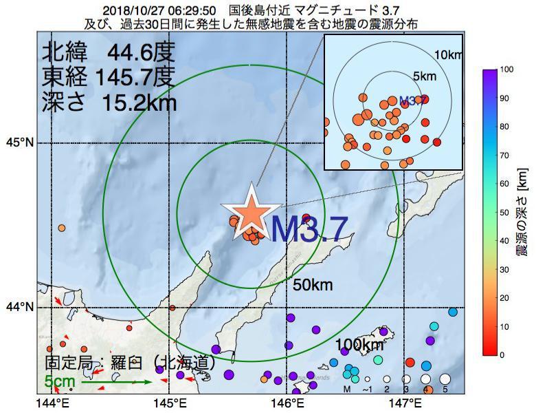 地震震源マップ:2018年10月27日 06時29分 国後島付近でM3.7の地震