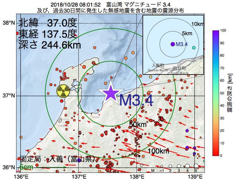 地震震源マップ:2018年10月28日 08時01分 富山湾でM3.4の地震