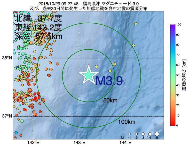 地震震源マップ:2018年10月29日 09時27分 福島県沖でM3.9の地震