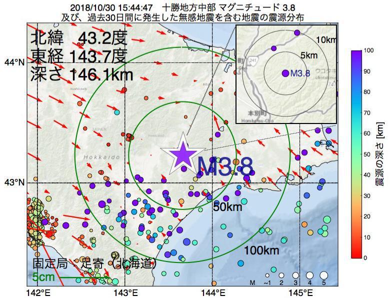 地震震源マップ:2018年10月30日 15時44分 十勝地方中部でM3.8の地震