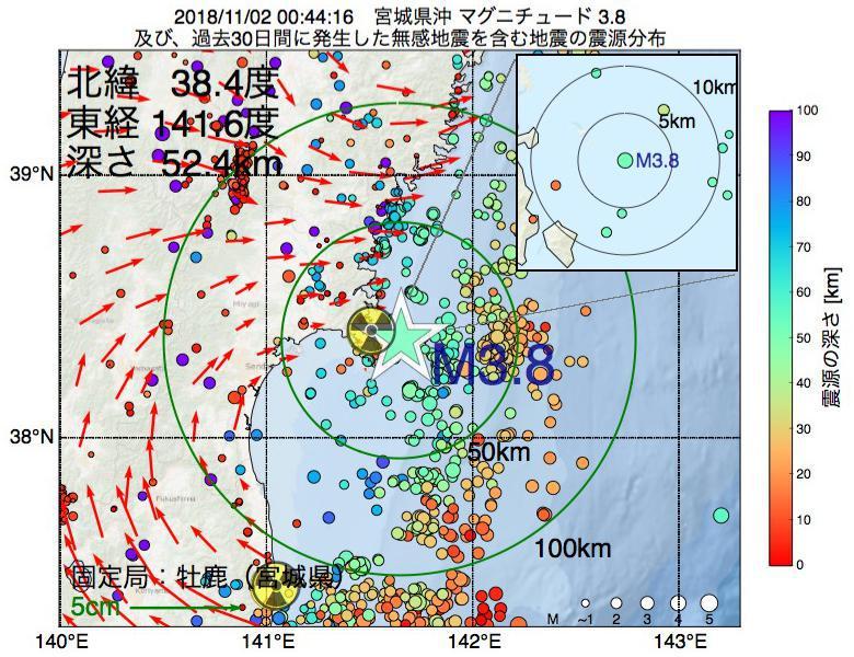地震震源マップ:2018年11月02日 00時44分 宮城県沖でM3.8の地震