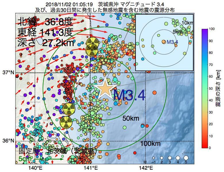 地震震源マップ:2018年11月02日 01時05分 茨城県沖でM3.4の地震