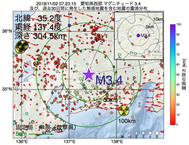 地震震源マップ:2018年11月02日 07時23分 愛知県西部でM3.4の地震