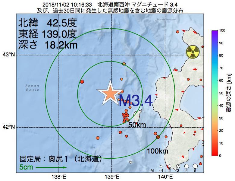 地震震源マップ:2018年11月02日 10時16分 北海道南西沖でM3.4の地震