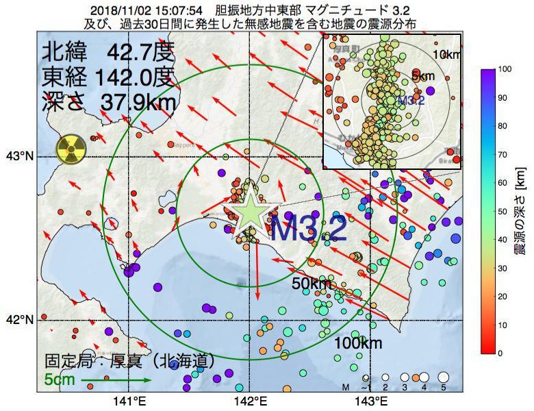 地震震源マップ:2018年11月02日 15時07分 胆振地方中東部でM3.2の地震