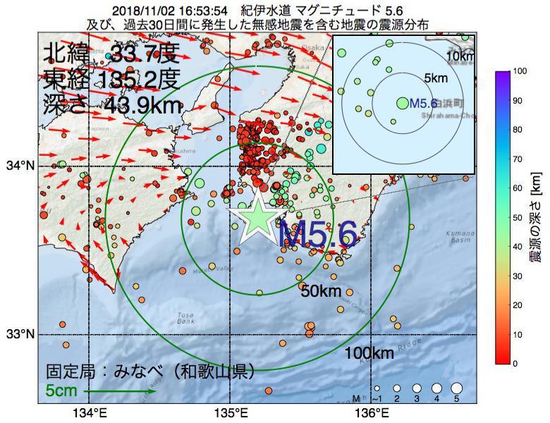 地震震源マップ:2018年11月02日 16時53分 紀伊水道でM5.6の地震