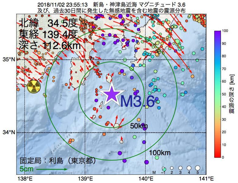 地震震源マップ:2018年11月02日 23時55分 新島・神津島近海でM3.6の地震