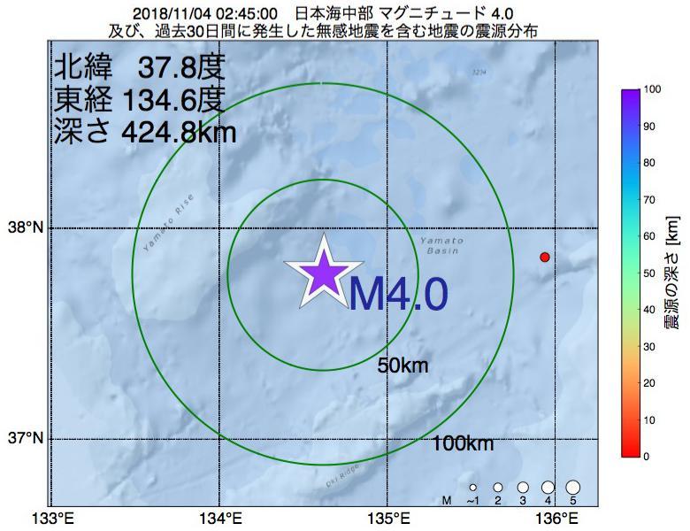 地震震源マップ:2018年11月04日 02時45分 日本海中部でM4.0の地震