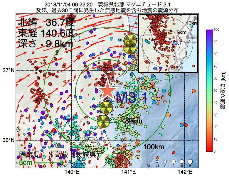 地震震源マップ:2018年11月04日 06時22分 茨城県北部でM3.1の地震