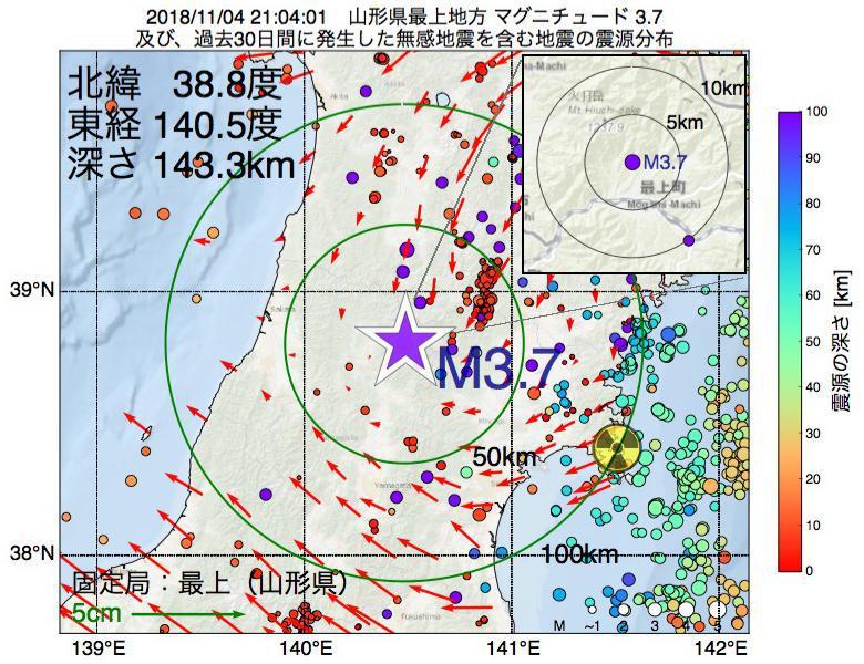 地震震源マップ:2018年11月04日 21時04分 山形県最上地方でM3.7の地震