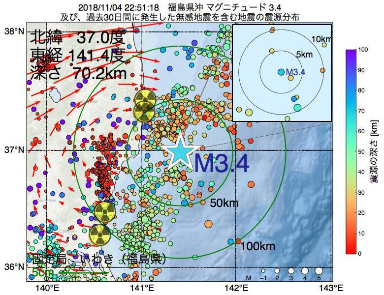 地震震源マップ:2018年11月04日 22時51分 福島県沖でM3.4の地震