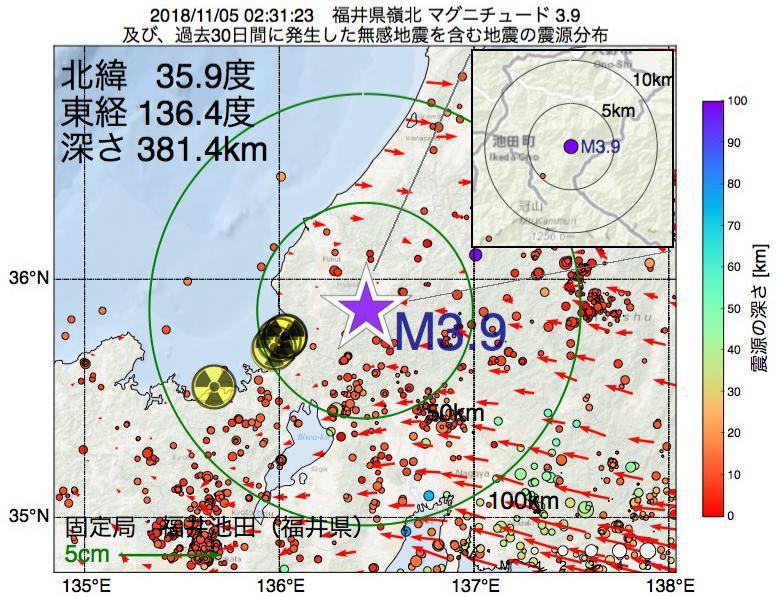 地震震源マップ:2018年11月05日 02時31分 福井県嶺北でM3.9の地震
