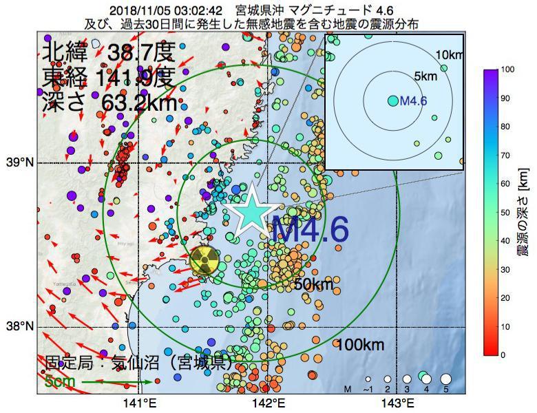 地震震源マップ:2018年11月05日 03時02分 宮城県沖でM4.6の地震