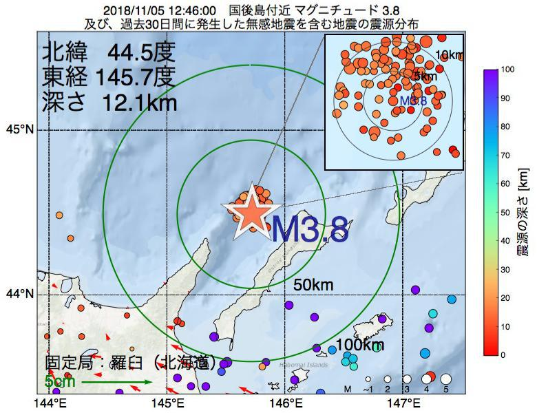 地震震源マップ:2018年11月05日 12時46分 国後島付近でM3.8の地震